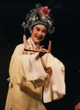 Shibaxiangsong: traditionel opera repertoire