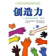 Kreativitet: Zhejiang Børns Publishing Book